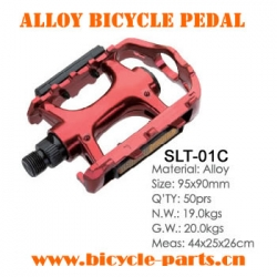 bicycle pedal