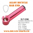bicycle bar end